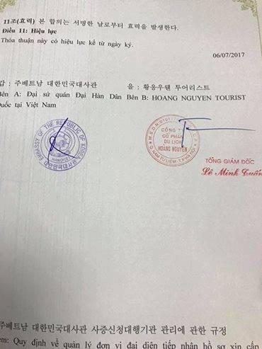 Du lịch Hoàng Nguyên là Đại lý chỉ định của Đại sứ quán Hàn Quốc