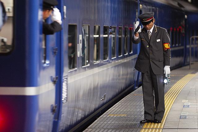 Chuyện nhân viên nhà ga Nhật Bản